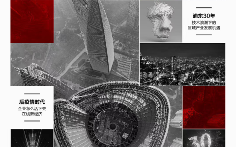 """浦东开发开放三十年,大咖畅谈""""5G、云、AI""""如何加码新基建"""
