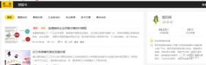 写在图页网自媒体搜狐号点击量近九十万次之际