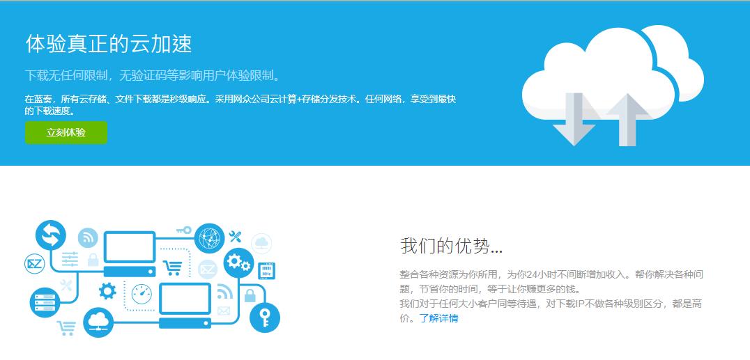 百度网盘承诺将尊重用户隐私权,你还会继续用吗?
