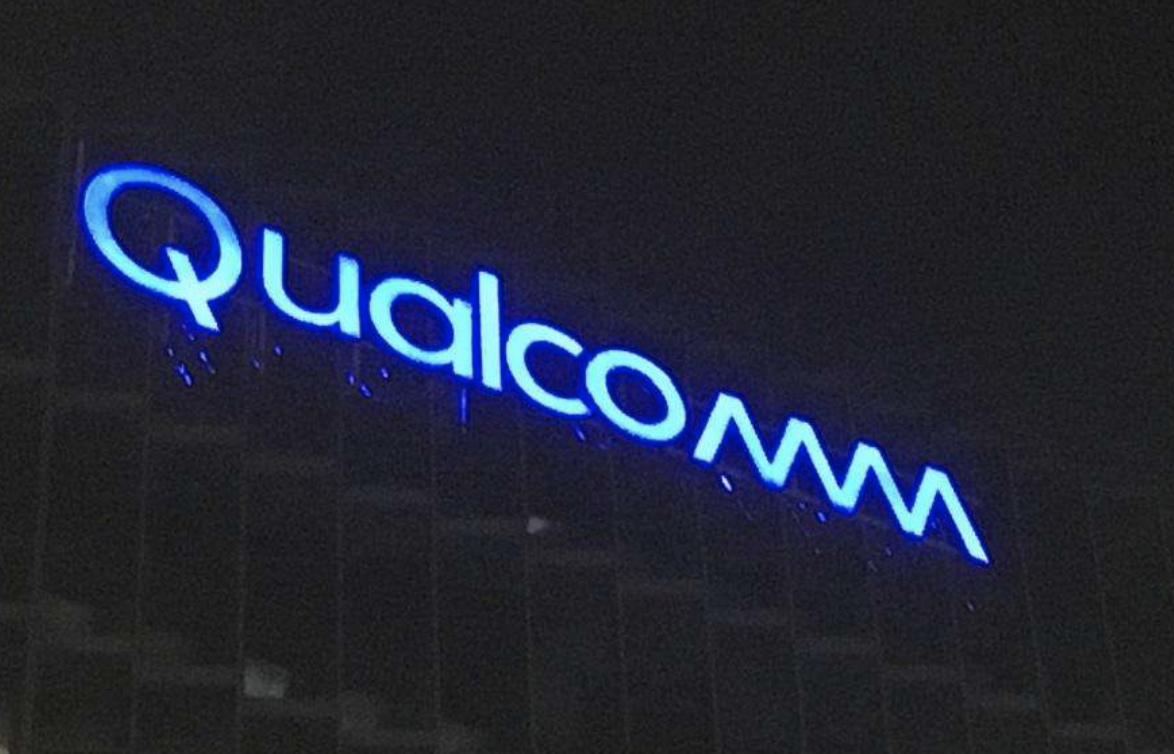 万物互联,Qualcomm XR让未来触手可及