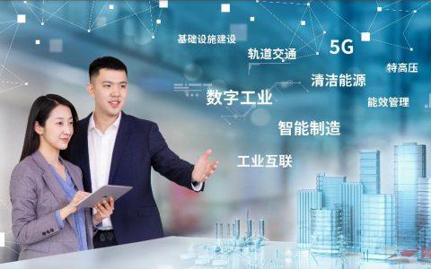 剧透 | 共塑数字工业新未来——DIGITAL PHIIDF 2020即将启幕!