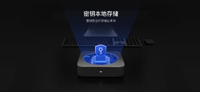 安恒密盾,助力钉钉上1500万企业组织全面开启数字安全新基建!
