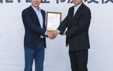 极智嘉获得中国移动机器人行业首个ETL认证