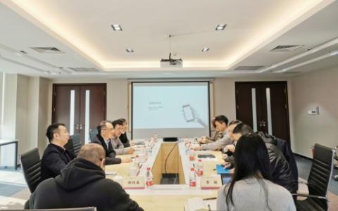 中信集团、百信银行、麦锶科技高管团队访问互联网产业研究院洽谈交流