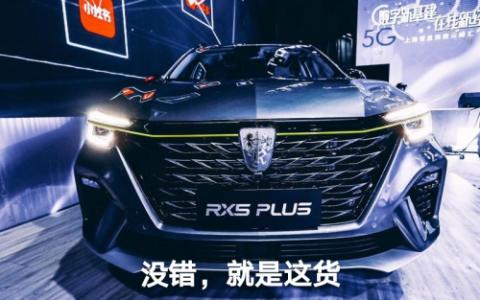 517上海副市长携六区长带货,看看网民说了什么