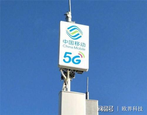 """G基站建设正在加速,5G网络年底有望覆盖全国地级市"""""""