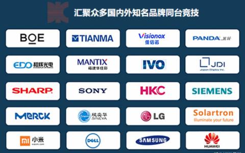 DIC EXPO显示展为何能俘获京东方、天马、维信诺等龙头面板厂的芳心?
