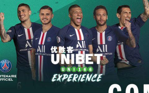 优胜客赞助合约升级,300万欧元拿下法甲(UEFA)巴黎圣日耳曼俱乐部