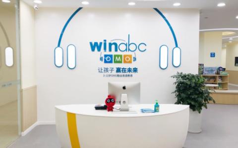 Winabc上海品牌体验店开业 让孩子赢在未来