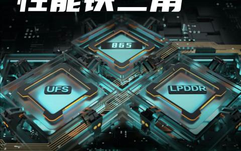 黑鲨3S发布在即 技术引领游戏手机新时代