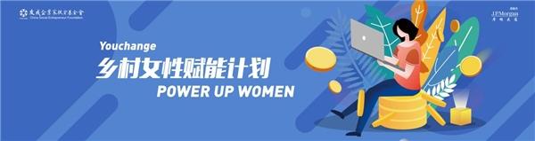 """乡村振兴巾帼有力量,""""徽姑娘""""电商直播正起航"""