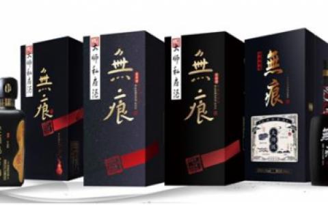 """高端白酒行业又有""""黑马""""入局  """"无痕酒业研究院""""带来行业新宠"""