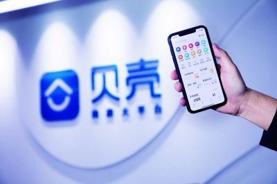 """中国房地产赛道宽阔 独立第三方在线交易平台的""""水大鱼大""""机遇"""