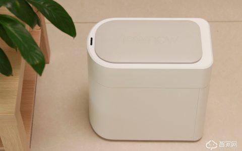 一键打包自动换袋更卫生:拓牛智能垃圾桶T3测评