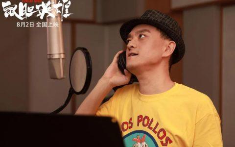 赵英俊的重唱计划,我看到了音乐人的倔强