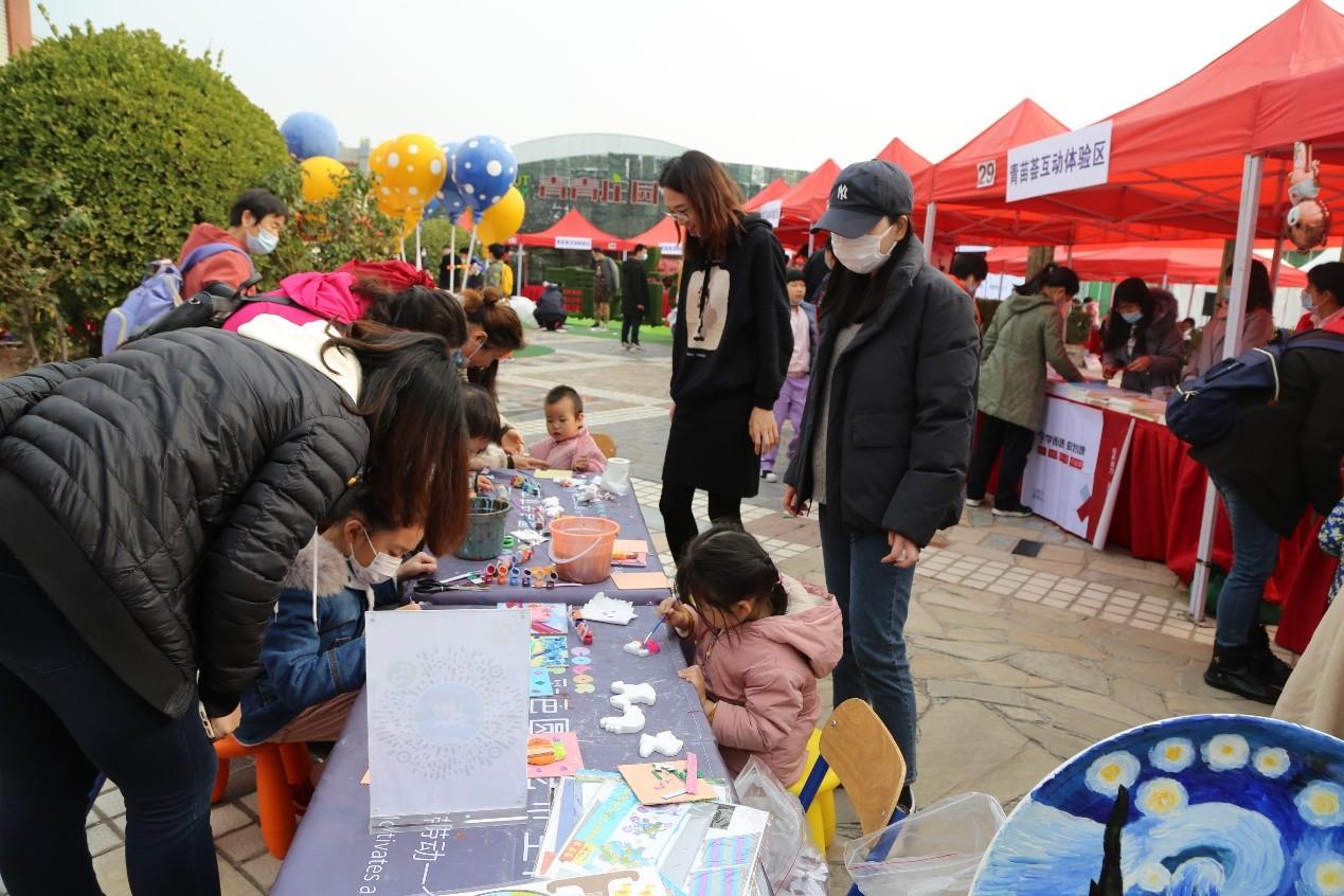 青苗荟文化科技教育嘉年华盛大举行