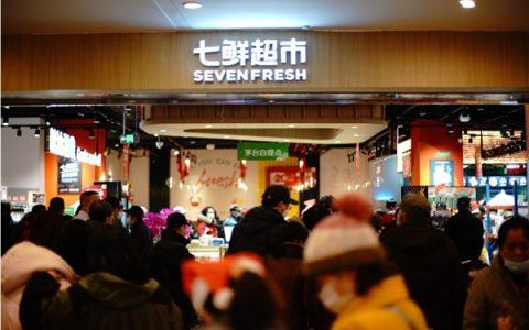 当爱吃的天津人遇上懂吃的七鲜超市,鲜度爆表了!
