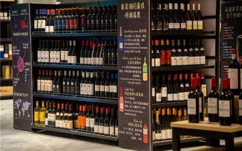七范儿·酒体验店落地北京大兴大悦春风里 葡萄酒全场第二件半价
