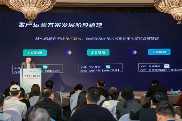 """021数字化营销增长研讨会(西安)顺利召开,群星璀璨共商西部数字经济崛起"""""""