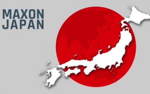 Maxon宣布收购日本经销商业务