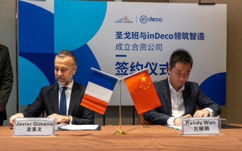 圣戈班携手领筑智造创立合资公司,开启中国市场模块化建筑之旅