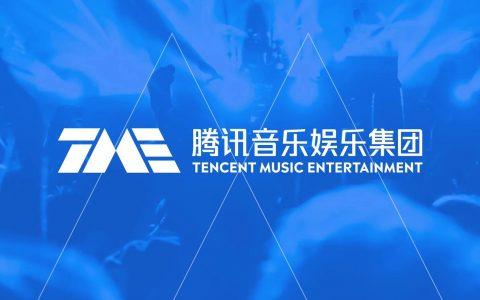"""大象起舞,""""TME思路""""释放中国音乐全球影响力"""