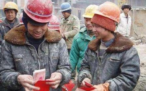 二线城市的打工人和农民工的差距竟是这样!