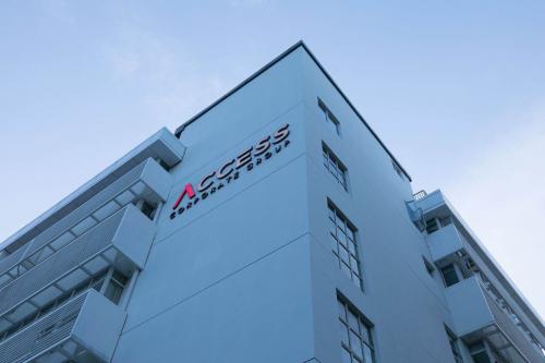 澳洲品牌管理公司 ACCESS品牌管理集团 进一步加速海外品牌落地中国