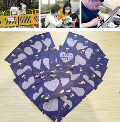 三棵柚第二届公益节暨世界自闭症日蓝色行动再起航