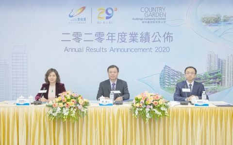 碧桂园2020年业绩稳健 预计未来三年每年录得10%的权益销售额增长