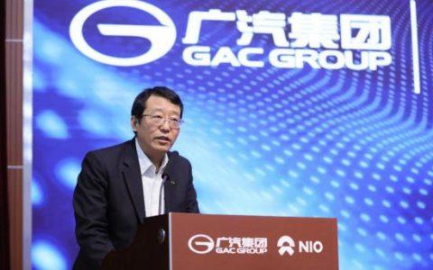 押注新能源转型,广汽集团想要更多