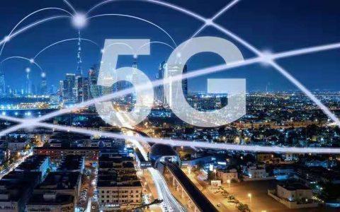 南京智博会主题展:2021南京5G新时代产业展览会·招商启动
