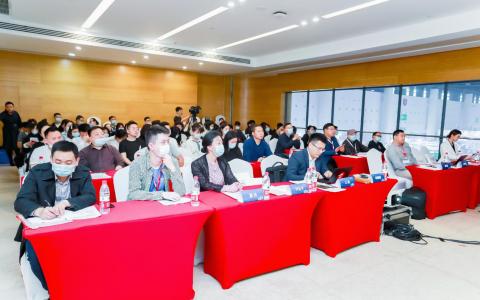 智汇成都 创新引领-数字化工业产业发展高峰论坛成功举办!