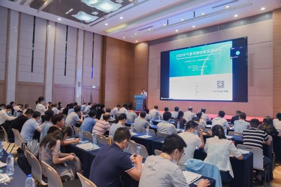聚焦2021中国气象现代化建设科技博览会,顶级展会值得期待