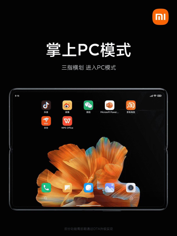 比iPad mini屏幕更大,2K+真全面屏,小米MIX FOLD的折叠屏有多强?