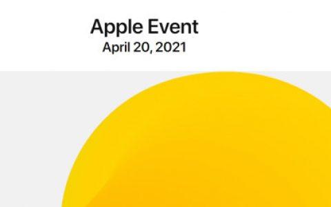 新款iPhone 12正式登场!苹果发布会出现最大意外:没有AirPods?