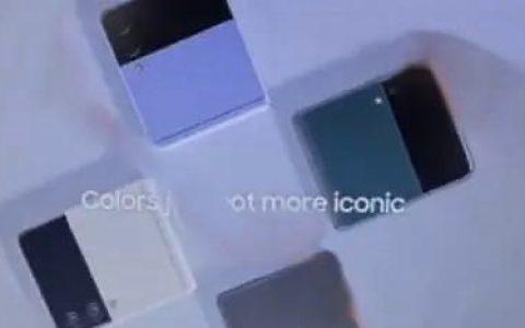 首款屏下折叠手机被泄密,三星Z Fold3和Z Flip3曝光,采用新设计