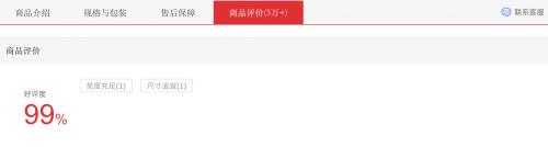 好评率超九成,海信U7冠军系列受追捧