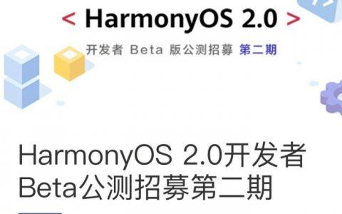 华为鸿蒙OS适配中端机型,华为nova系列以下机型将开启公测