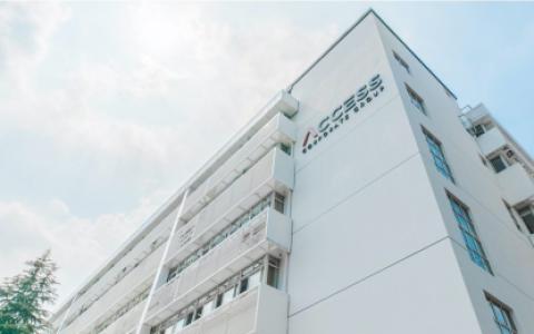 澳洲品牌管理公司 ACCESS集团为海外品牌搭建多元化渠道 助力品牌成长