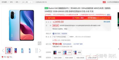 """2+256GB仅2499!2021年各价位最值得买的手机"""""""