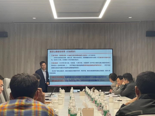 国家智能网联汽车(武汉)测试示范区研讨智慧高速解决方案及干线物流应用