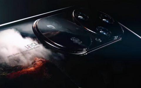 确定了!华为P50在7月发布,搭载3种芯片,麒麟9000仅是其一!