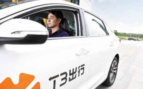 从司机到技术,T3出行多方位保障安全与健康