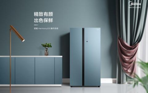 搭载HarmonyOS的美的冰箱来啦,原来冰箱可以这么智能!