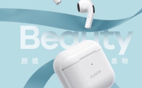 国产无线蓝牙耳机排名,618最值得买的蓝牙耳机