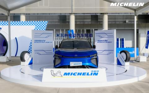 高合汽车HiPhi X全球首搭22寸竞驰EV轮胎,亮相米其林新品发布会