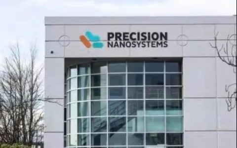 丹纳赫宣布完成对Precision NanoSystems和GoSilico的收购