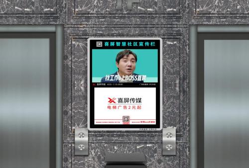 喜屏传媒获青松基金A++轮融资 预三年开拓百万点位!