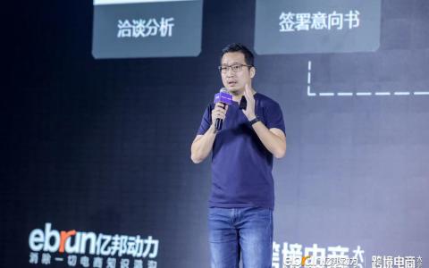 Thrasio Alan Lim: 跨境2.0来临 跨境卖家如何实现8倍高增长?